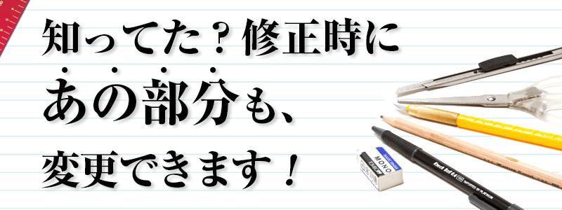no小ネタ1