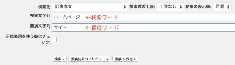 キーワードの検索例