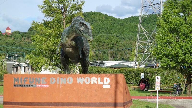ふれあい広場の恐竜モニュメント