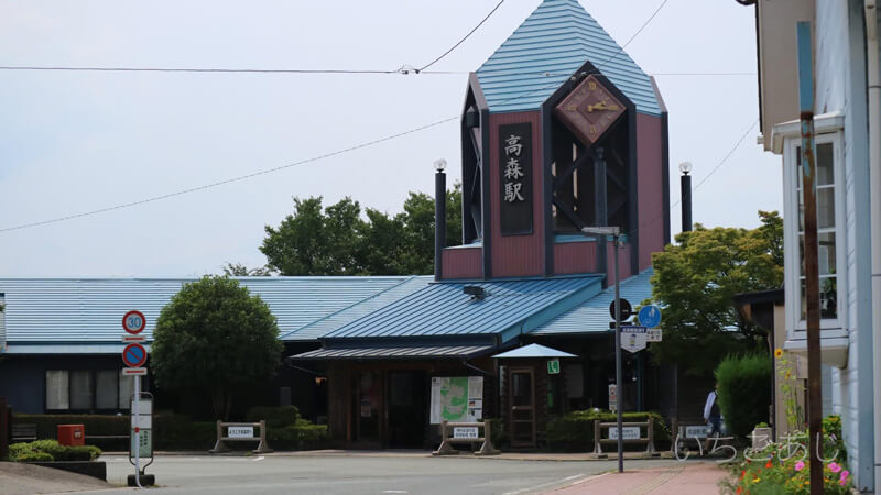 JR高森駅